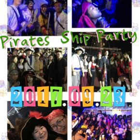 Pirates Party 2017