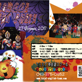 Next Party ①