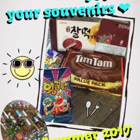 Summer Gifts♡