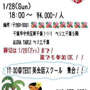 Next Party